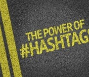 Campaign hashtags: use your own or someone else's?